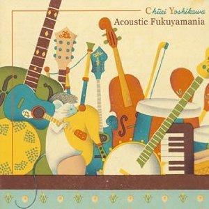chuei yoshikawa - acoustic fukuyamania CD + DVD ltd ed 2005 universal japan used mint