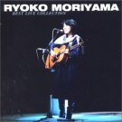 ryoko moriyama - best live collection CD teichiku 20 tracks used mint