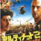 B13-U (Banlieue 13 - ultimatum) DVD 2003 euro cult used mint