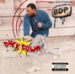 boogie down productions - duck down CD 1991 zomba 7 tracks used mint