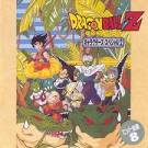 dragon ball z - hit collection 8 CD 2006 columbia japan used mint
