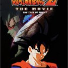 dragonball z the movie the tree of might DVD 1998 pioneer used mint