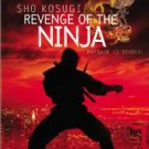 revenge of the ninja - sho kosugi DVD 1993 MGM used mint