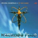 macross plus - original soundtrack II by yoko kanno CD 1994 VEI JVC 15 tracks used