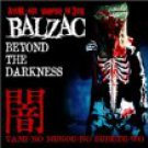 balzac - beyond the darkness CD + DVD 2003 rykodisc misfits used mint
