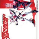 Tekkaman Blade Collection Vol. 1 DVD 3-disc set 2007 anime works used