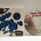 super oldies of the 50's volume 2 - various artists CD 1988 audiofidelity 20 tracks used mint