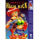ayane's high kick DVD 1998 central park media used mint