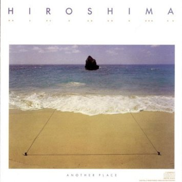 hiroshima - another place Cd 1985 CBS epic 9 tracks used mint