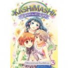 kashimashi - girl meets girl - bittersweet decisions 3 DVD anime works 13 and up new