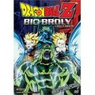 dragon ball z - bio-broly uncut movie DVD 2005 fumination toei 50 minutes used mint
