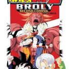 dragon ball z - broly second coming uncut movie DVD 2005 fumination toei 45 minutes used mint