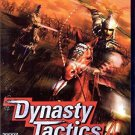 dynasty tactics - playstation 2 2002 Koei Teen used mint