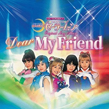 Sailor Moon Pretty Guardian Song Collection - Dear My Friend CD miya records 16 tracks used mint