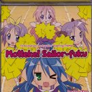 lucky star opening theme mattock! sailor-fuku CD 2007 lantis japan 4 tracks used mint
