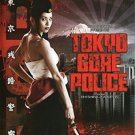 tokyo gore police starring eihi shiina bluray + dvd 2008 fever dreams tokyo shock 109 minutes used