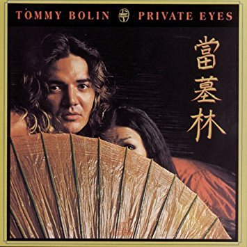 tommy bolin - private eyes CD 1978 CBS 8 tracks used mint