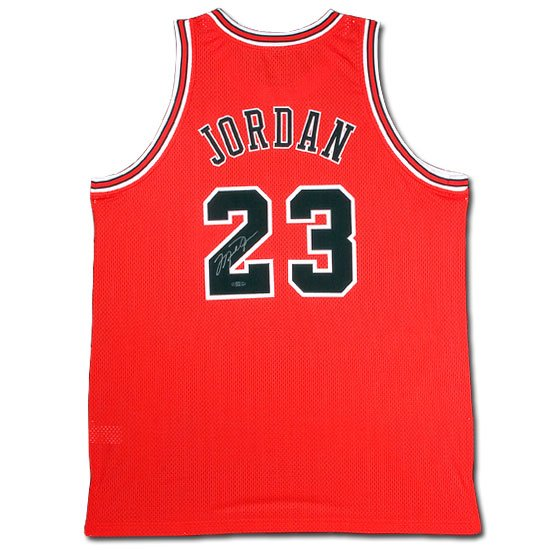 Michael Jordan Autographed Chicago Bulls Away/Red Jersey (UDA)