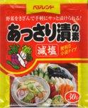Asazuke - vegetable pickling salt