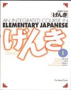 Genki Elementary Japanese Vol 1