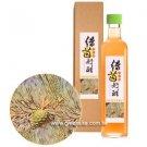 Pine Needle Vinegar 530ml