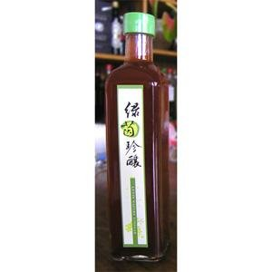 Beetroots Vinegar 530ml