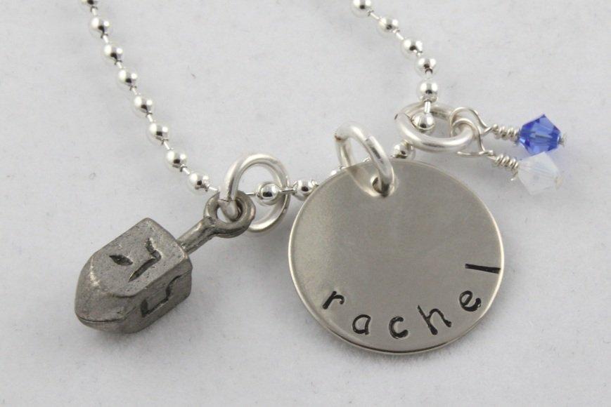 Dreidel Hanukkah Chanukah Personalized Necklace N093