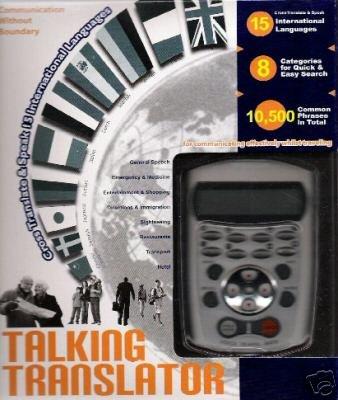 TALKING TRANSLATER - CROSS TRANSLATE AND SPEAK 15 INTERNATIONAL LANGUAGES