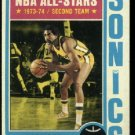 1974-75 Topps All - Star Spencer Haywood #70 Sonics