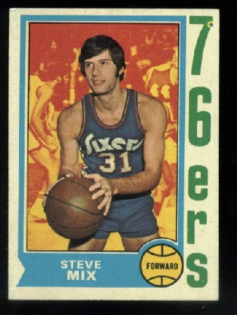 1974-75 Topps #56 Steve Mix RC  NBA   Philadelphia 76ers