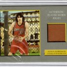 2005 2006 Adam Morrison Turkey Red Jersey RC Rookie