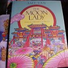 The Moon Lady Amy Tan HC Children's Book