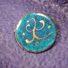 Retro Enamel on Copper Artisan Pins Teal Purple