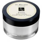 Jo Malone ORANGE BLOSSOM Body Creme-Clementine Leaves-Water Lily moisturizing cream