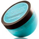 MoroccanOil INTENSE HYDRATING MASK medium thick dry hair Moroccan Argan Oil HYDRATION 16.9 Jar