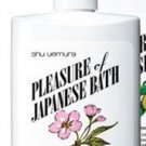 shu uemura Pleasure of Japanese Bath SAKURA Cherry Blossom BATH OIL Limited Edition Retired 30mL