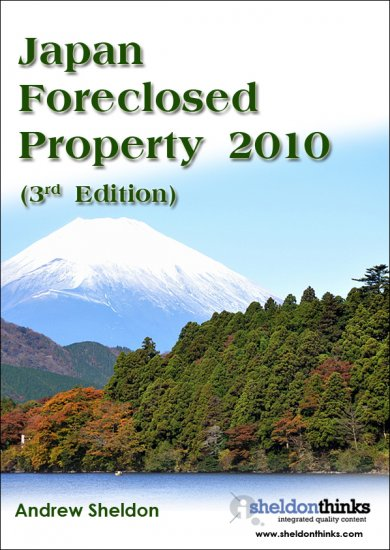 Buying Japanese Foreclosed Property (eBook)