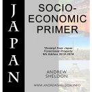 Japan Economics Primer 2015-16 (eBook)