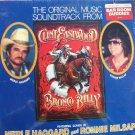 Clint Eastwood's Bronco Billy Soundtrack  Bar Room Buddies  Sealed Rare Vintage Vinyl