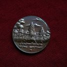 Commemorative coin - Nakhonrajsima Province Thailand