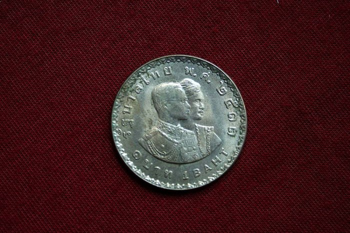 Commemorative coin-Thailand 1 Baht Y-1970, 6th Asian Games