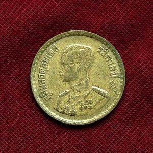 Thailand 25 Satang 1957