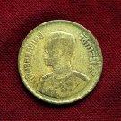 Thailand 50 Satang 1957