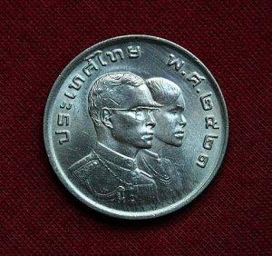 Thailand coin - 8th Asian Games in Bangkok in 1978.