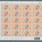 THAILAND/CENTENARY OF THAI BANKNOTE SHEET KING RAMA V/IX