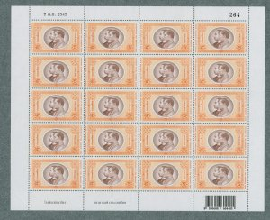 THAILAND STAMP - CENTENARY OF THAI BANKNOTE / KING RAMA V/IX