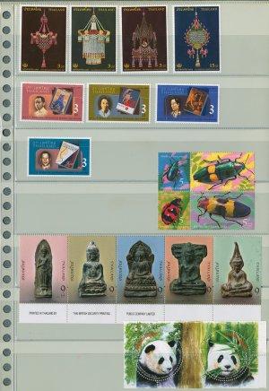 Thailand 5 Different MNH Complete Sets 2005/19pcs