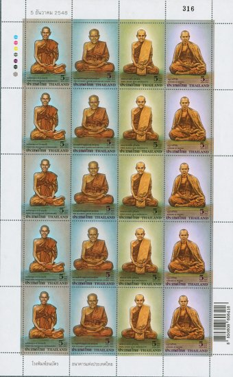 Thailand Stamp 2005 Highly Rebered Monks/Full Sheet-Set.