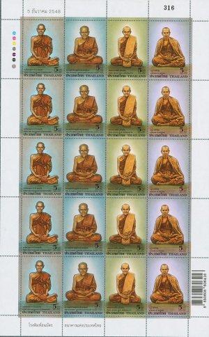 Thailand Stamp 2005 Highly Rebered Monks/Full Sheet-Set.