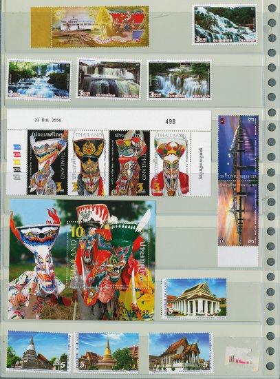 Thailand 6 Different MNH Complete Sets -16pcs